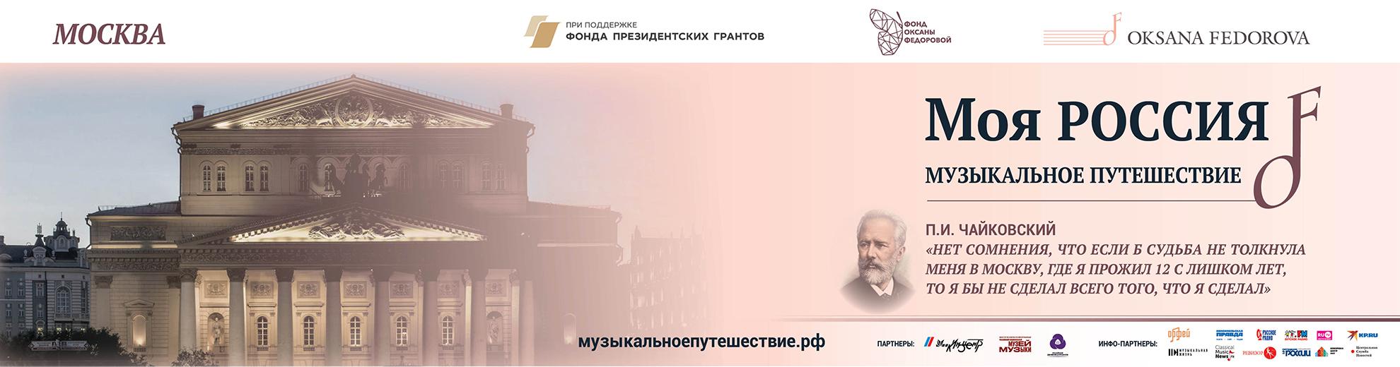 1950_520_Москва_композиторы