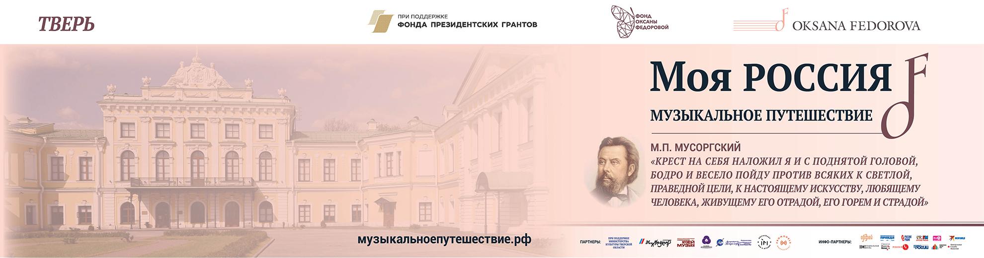 1950_520_Тверь_композиторы